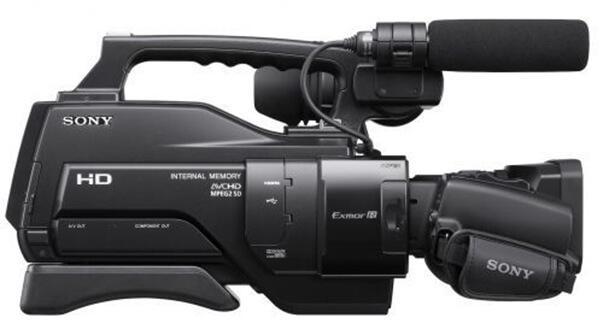 profesyonel video kamera alan yerler